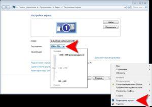 Как уменьшить масштаб экрана ВКонтакте