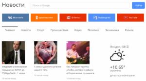 Удаление  Searchstart.ru из Яндекс.Браузера