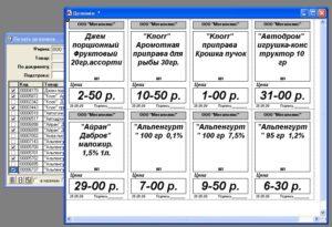 Программы для печати ценников