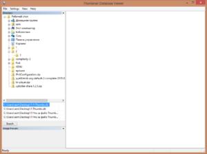 Открытие файлов в формате DB