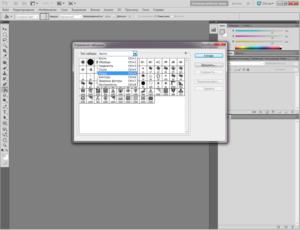Как добавлять текстуры в Фотошопе