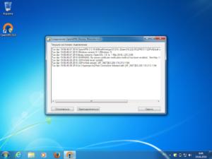 Настраиваем серверную и клиентскую часть OpenVPN на Windows