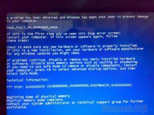 Избавляемся от синего экрана смерти Ntoskrnl.exe