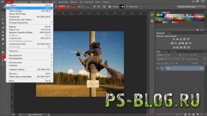 Как изменить размер объекта в Фотошопе