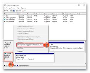Руководство по удалению виртуального диска в Windows 10