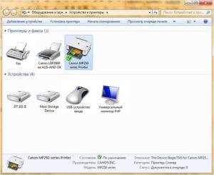 Как сканировать с принтера на компьютер