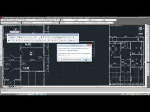 Как измерить площадь в AutoCAD