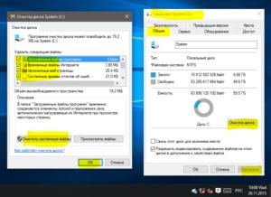 Удаляем неудаляемые файлы с жесткого диска