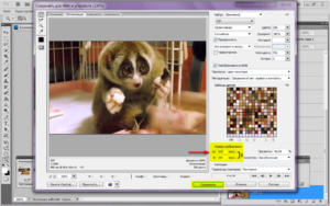 Делаем GIF-анимацию из фотографий