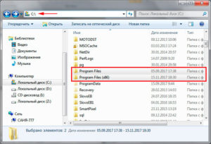 Зачем нужна папка SysWOW64 в Windows 7