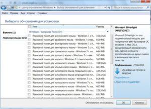 Установка языкового пакета в Windows 7
