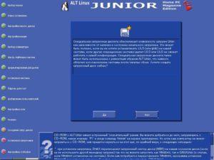 Восстановление загрузочной записи MBR в Windows 7