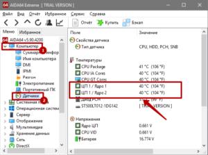Узнаем температуру процессора в Windows 7