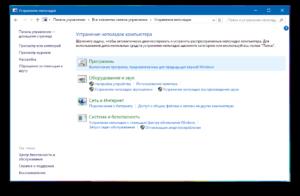 Решаем проблему с неработоспособностью Windows
