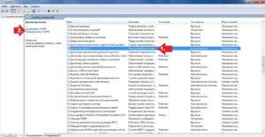 Исправление остановки службы печати в Windows 7
