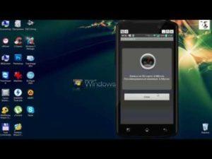 Увеличиваем оперативную память Android-устройства