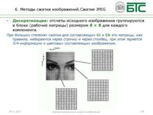 Сжатие изображений формата PNG онлайн