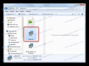Исправление ошибки «gpedit.msc не найден» в Windows 7