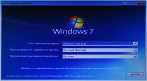 Варианты восстановления ОС Windows