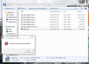 Установка файла формата BIN