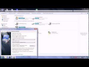 Скрытие панели задач в Windows 7