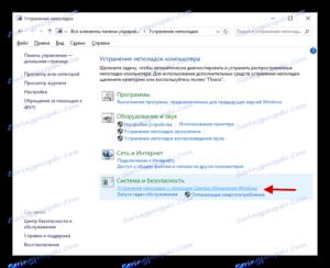 Устранение проблемы неработоспособности микрофона в Windows 10