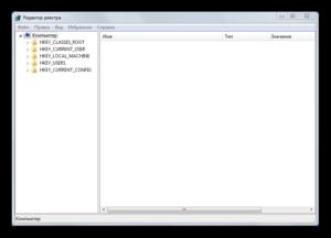 Как открыть редактор реестра в Windows 7