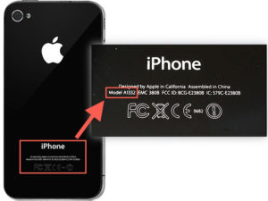 Узнаем модель iPhone