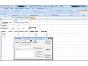 Включение блока инструментов «Анализ данных» в Microsoft Excel