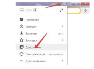 Восстанавливаем удаленную историю в Яндекс.Браузере