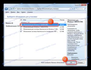 Скачиваем и устанавливаем обновление KB2852386 в Windows 7 x64