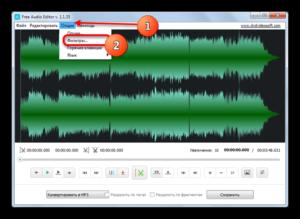 Увеличение громкости песни онлайн