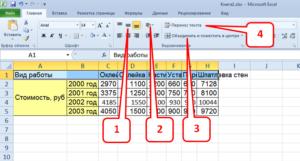 Вертикальная запись текста в Microsoft Excel
