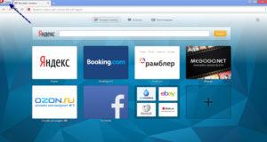 Восстановление Экспресс-панели в браузере Opera