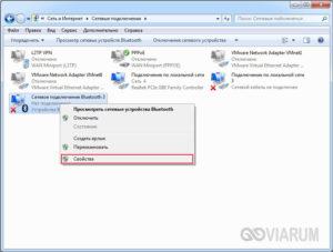 Включение Bluetooth на компьютере с Windows 7