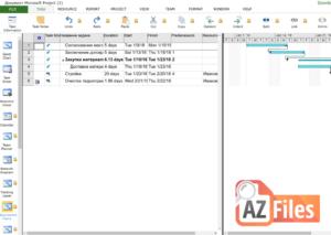 Открываем файлы с расширением MPP