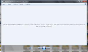 Устранение проблем в работе средства просмотра фотографий в Windows 7