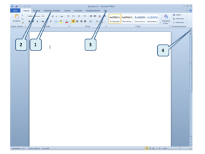 Включаем отображение линейки в Microsoft Word