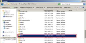 Где найти папку Temp в Windows 7