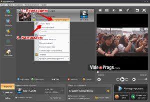 Лучшие приложения для наложения видео на видео