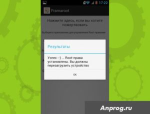 Получение рут-прав на Android через Framaroot без ПК