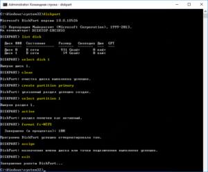 Руководство по созданию загрузочной флешки для установки DOS