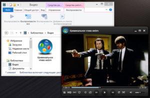 Открываем видео формата WebM