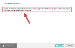 Дисковод не читает диски в Windows 7