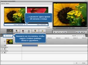 Программы для извлечения музыки из видео