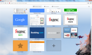 Браузер Opera: сохранение экспресс-панели