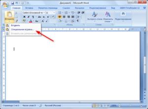 Как перенести чертеж из AutoCAD в Microsoft Word