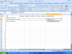 Вставка текста в ячейку с формулой в Microsoft Excel