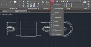 Как изменить масштаб в AutoCAD
