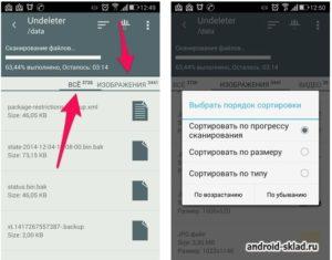 Что делать, если исчезли изображения из галереи на Android